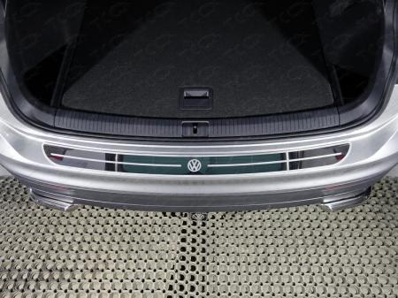 Volkswagen Tiguan 2017- Накладка на задний бампер (лист зеркальный логотип VW)